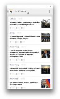 TJournal для Google Chrome
